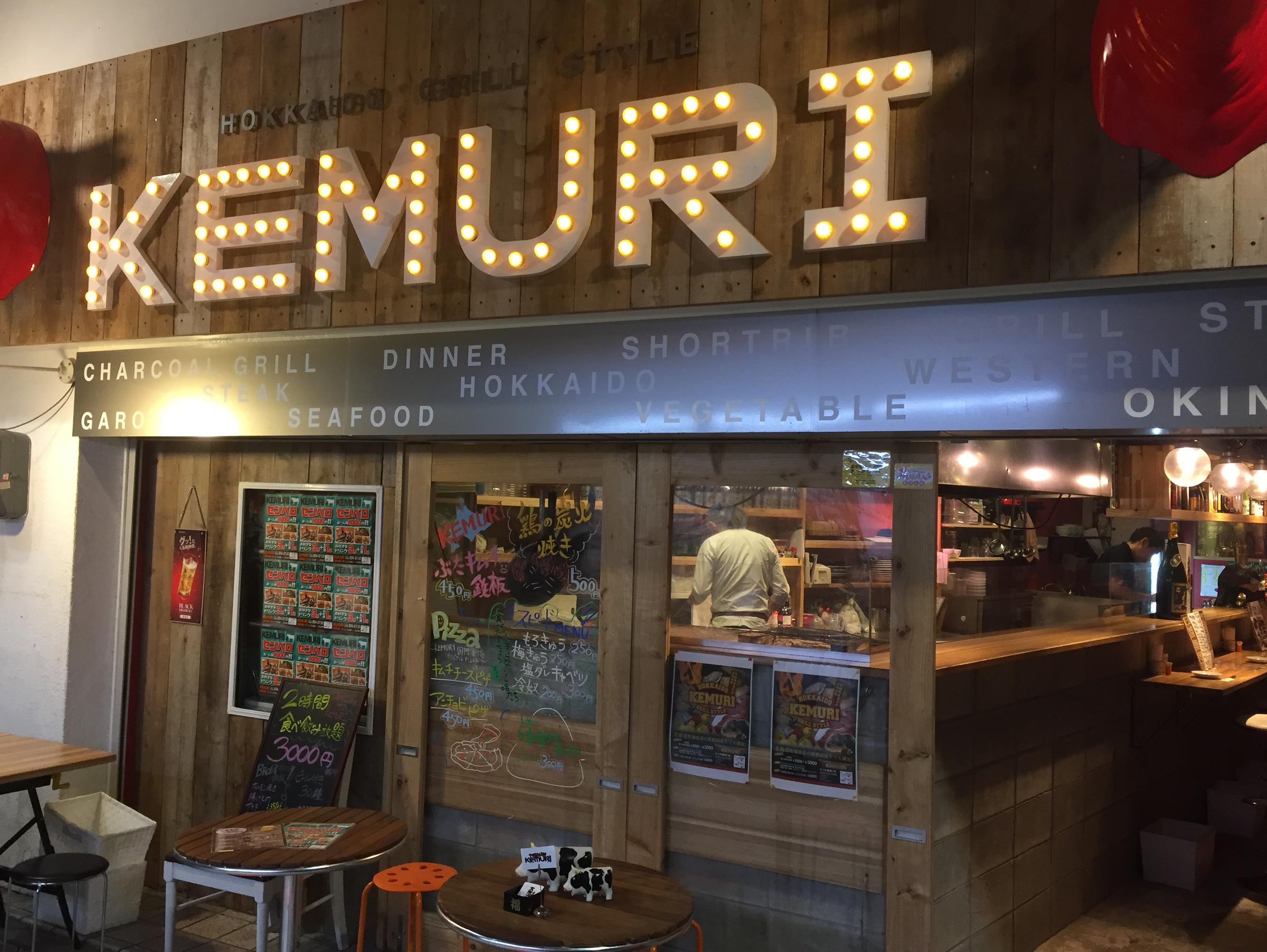 【那覇 せんべろ】ハラミステーキと+3杯で1,000円!KEMURI 国際通り店